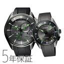 ペアウォッチ ペアセット エコ・ドライブBluetooth ブルートゥース スマートフォン連携 エコドライブ ペア 腕時計 グリーン BZ1045-05E/BZ4005-03E CITIZEN シチズン SPAIR0100