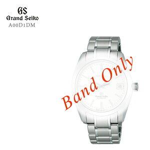 GRAND SEIKO男士金属表带男士金属表带不锈钢备用带A00D1DM