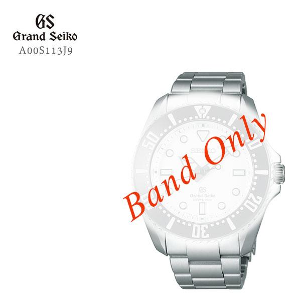 GRAND SEIKO グランドセイコー 紳士用 純正メタルバンド ステンレス 替えバンド A00S113J9 取り寄せ:e-Bloom