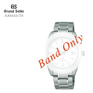 GRAND SEIKO Genuine metal band for men Genuine metal band Stainless spare band AA03321T9