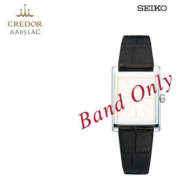 腕時計用アクセサリー, 腕時計用ベルト・バンド SEIKO CREDOR AA051AC