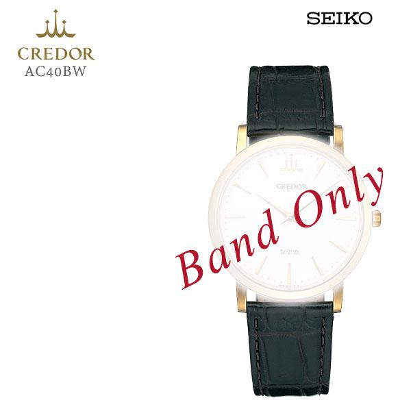 腕時計用アクセサリー, 腕時計用ベルト・バンド SEIKO CREDOR AC40BW