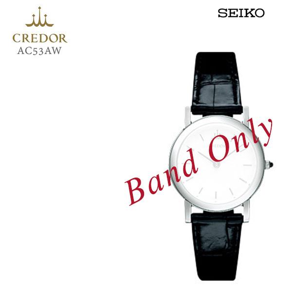 腕時計用アクセサリー, 腕時計用ベルト・バンド SEIKO CREDOR AC53AW