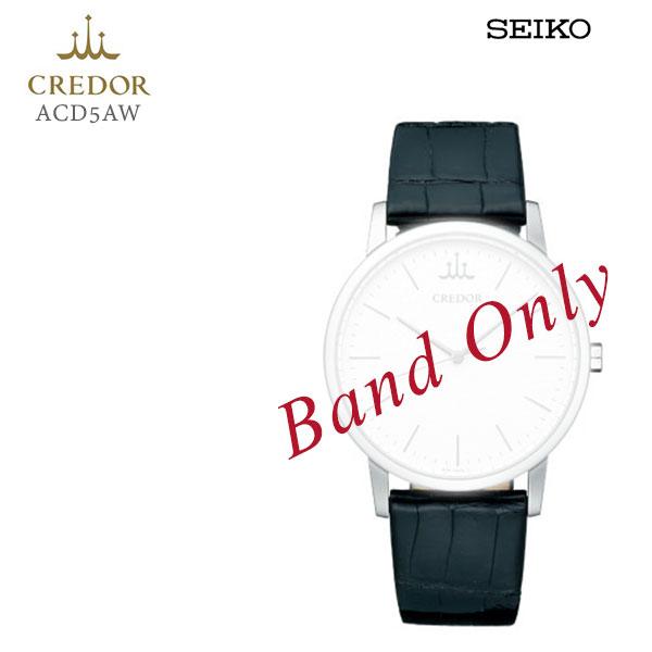 腕時計用アクセサリー, 腕時計用ベルト・バンド SEIKO CREDOR ACD5AW