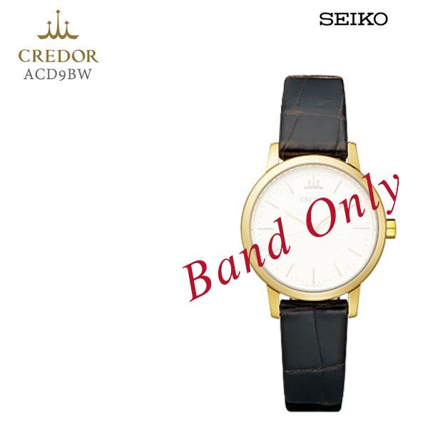 腕時計用アクセサリー, 腕時計用ベルト・バンド SEIKO CREDOR ACD9BW
