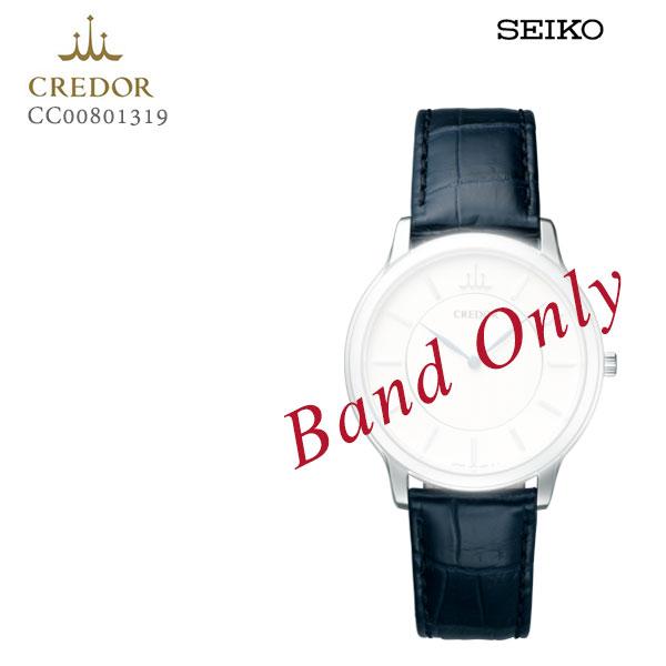 腕時計用アクセサリー, 腕時計用ベルト・バンド SEIKO CREDOR CC00801319
