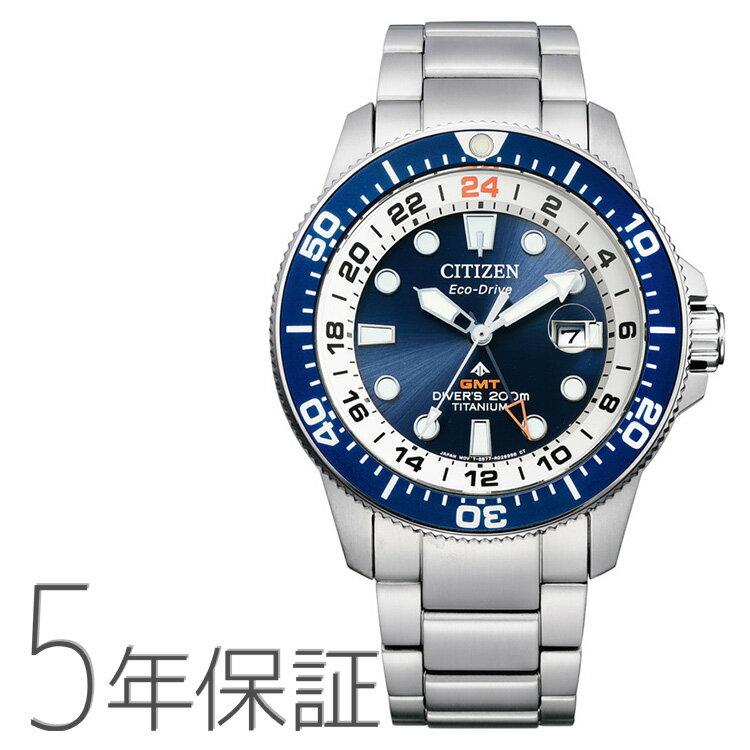 腕時計, メンズ腕時計  PRPMASTER BJ7111-86L CITIZEN GMT