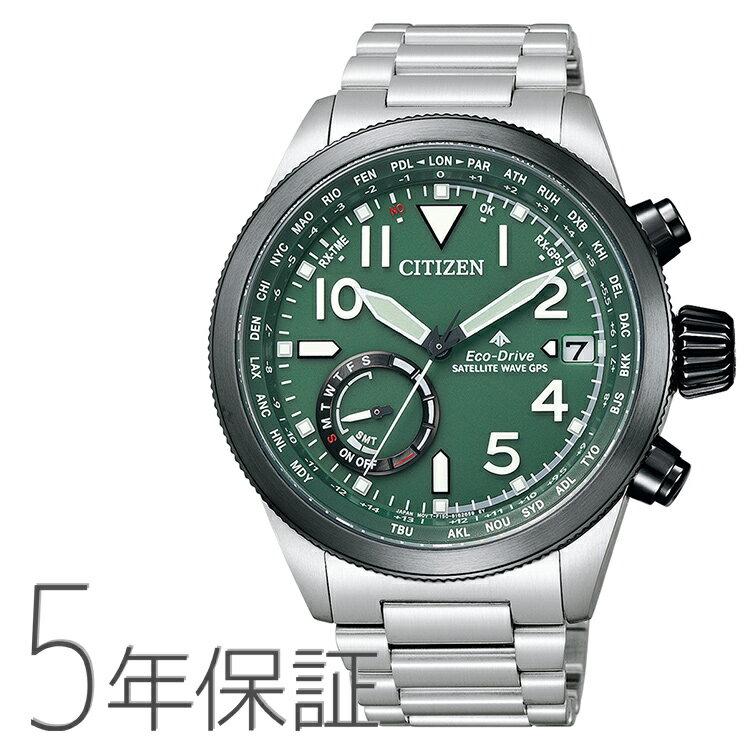 腕時計, メンズ腕時計  PROMASTER CC3067-70W CITIZEN GPS