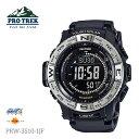カシオ CASIO PROTREK プロトレック 黒 ブラック シルバー PRW-3510-1JF 腕時計 メンズ PRO TREK