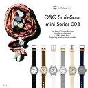 Q&Q キューアンドキュー Smile Solar mini スマイルソーラーミニ シチズン 腕時計 レディース 10気圧防水 SS4