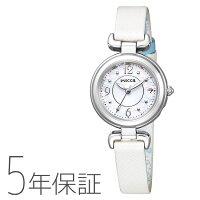 wicca ウィッカ KL0-618-11 シチズン CITIZEN ソーラー電波 白 ホワイト 革バンド レディース 腕時計