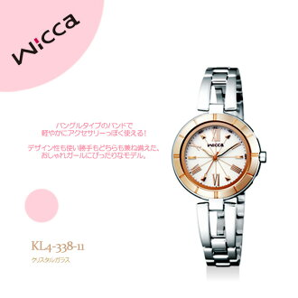 Citizen citizen WICCA ウィッカソーラーテック electric wave watch KL4-338-11fs3gm