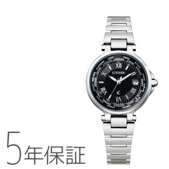 CITIZEN citizen XC cross thy HAPPY FLIGHT series happy flight eco-drive radio clock EC1010-57Ffs3gm