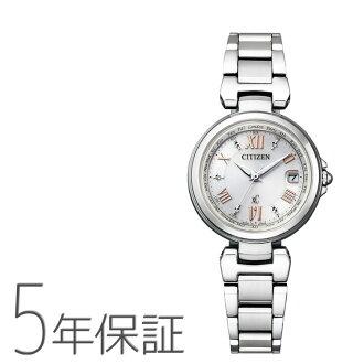 CITIZEN XC  HAPPY FLIGHT series  eco-drive radio clock EC1030-50A