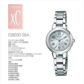 Citizen Citizen XC ecodrive radio time signal mini-Sor ES8030-58Afs3gm