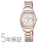 xC クロスシー エコドライブ 電波 シチズン サクラピンク ハッピーフライト ティタニアライン CITIZEN 女性用 腕時計 ES9354-69A