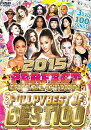 ���γ�DVD�ۡ�MIXCD��PERFECTCOLLECTION2015-FULLPVBEST100-DJDIGGY�ڹ����סۡڤ������б���