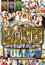 ���γ�DVD�ۡ�MIXCD��KING-BESTOFFULLPV2015SPRING&SUMMERVERSION-�ڹ����סۡڤ������б���