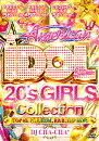 3����164��10���֡��İ����ƥ���������DVD������AmericanIDOL��20'sGirlsCollection��DJCHA-CHA*���γ�DVD�ۡ�3���ȡۡڹ����סۡڤ������б���