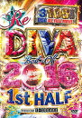 ����Ū�����꡼���ǿ���γ�DVD2016��õ���ʤ饳��Ƿ�ޤꡪRE:DIVABESTOF20161STHALF-I-SQUARE���γ�DVD�ۡڹ����סۡ�3���ȡۡڤ������б���
