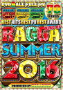 ���γ�DVD����侩��4���֥쥲���פꡪKINGOFRAGGASUMMER2016-RGA��KING�ڹ����סۡڤ������б���