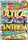 ���γ�DVD�ۥϥ��㥮�ݤ�������ȥ顦�ӡ��������󥻥ࡪULTRABEACHANTHEM2016SUMMER-POWER��DJS�ڹ����סۡڤ������б���