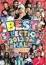 BESTSELECTION20132ndHALF(2���Ȥ�)-DJOGGY�ڹ����סۡ��γ�DVD�ۡ�2���ȡۡڤ������б���