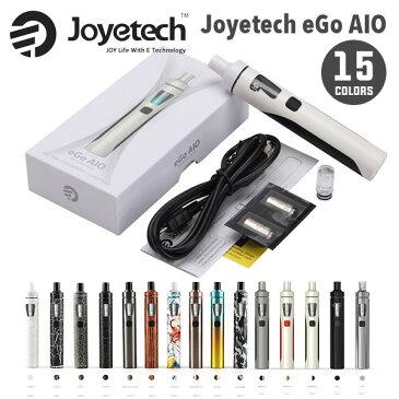 【電子タバコ】すぐ使えるスターターキット Joyetech eGo AIO 【正規品】【全15色】【2ml / 1500mAh】【ジョイテック・イーゴー・エーアイオー】