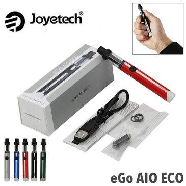 【電子タバコ】 ジョイテック最新機種! eGo AIO ECO - Joyetech 【正規品】【全種】【650mAh / 1.20ml】【ジョイテック・イーゴー・エーアイオー・エコ】