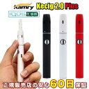 【アイコス(iQos)互換品】【電子タバコ】 Kecig 2...