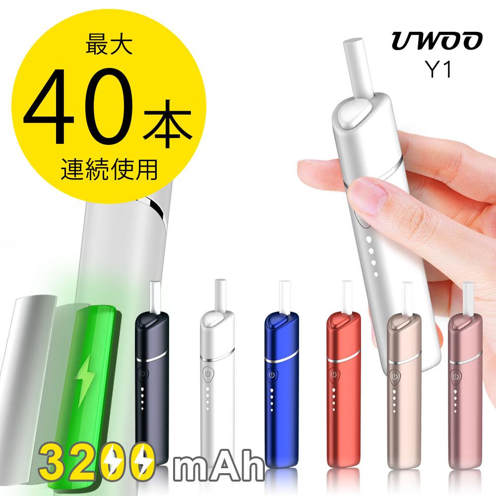 電子タバコ・ベイプ, 電子タバコ  iQOS UWOO - Y1 3,200mAh 40