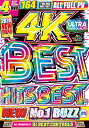 洋楽 DVD 4枚組 164曲 ALLフルPV ULTRA HIGH QUALITY 2020圧倒的No.1ベスト 2020 4K Best Hits Best - DJ Beat Controls 4DVD