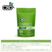 CBDグミ200mg8粒入り1粒25mgリニューアル版CBDFXグルテンフリーNon-GMO健康グミ天然