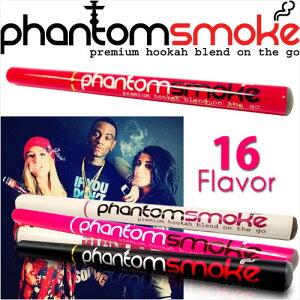 ソウルジャボーイ、ゲーム筆頭にUSで今最先端の電子タバコ!【電子タバコ / phantom smoke】箱...