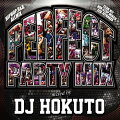 "�����Ǥ������""DJHOKUTO""���MIX�겼��PERFECTPARTYMIX�ڹ����סۡ�MIXCD�ۡ�2���ȡۡڤ������б���"