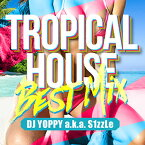 【MIXCD】最高に気持ち良いリゾートダンスサウンド! Tropical House Best Mix - DJ YOPPY a.k.a. S1zzLe 【洋楽】【国内盤】【あす楽対応】