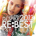 RE:BEST2013-R&BFREAKQUICKEDIT-DJSPIKEA.K.A.KURIBO�ڹ�����MIXCD�ۡڤ������б���