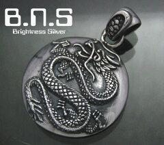 大迫力の昇り龍のメダル龍神,ドラゴンメダルペンダント シルバー925,竜,辰,昇り龍,和