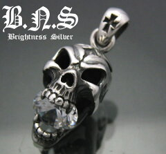 宝石に噛み付く髑髏CZバイトトライバルレイジスカルペンダント クリア シルバー925,ジルコニア