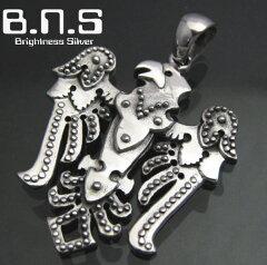 銀の鷲メカニカルイーグルプレートペンダント シルバー925 鷹 タカ ワシ 猛禽類