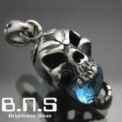 宝石に噛み付く髑髏CZバイトトライバルレイジスカルペンダント ブルー青 シルバー925,ジルコニア