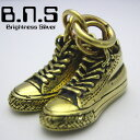 brass shoes バスケットシュー...