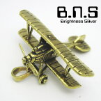 brass plene 金色のプロペラ機ペンダント 真鍮 ブラス (飛行機 レシプロ 乗り物 複葉機)