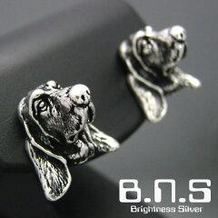 銀の犬 バセットハウンドピアス 片方販売 シルバー925[ブライトネスシルバー]