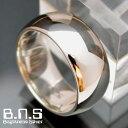 Ring-517-6