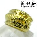 Ring-720-8