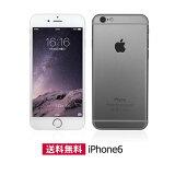 【レンタル(新規)】SIMフリー iPhone6(16GB) 1ヶ月(30日)コース ※キャンペーン中につき送料無料「中古スマホのイーブーム」