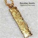 ハワイアンジュエリー ネックレス K24 純金 コーティング カットアウトプレートペンダント メンズ レデ...