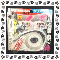 【NHKおはよう日本・まちかど情報室で4/11放送】ハリマウス・クリアテープ HM12X13PW<ホワイト>【a135148】