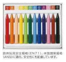 サクラクレパス手がよごれないクーピーペンシル(12色)